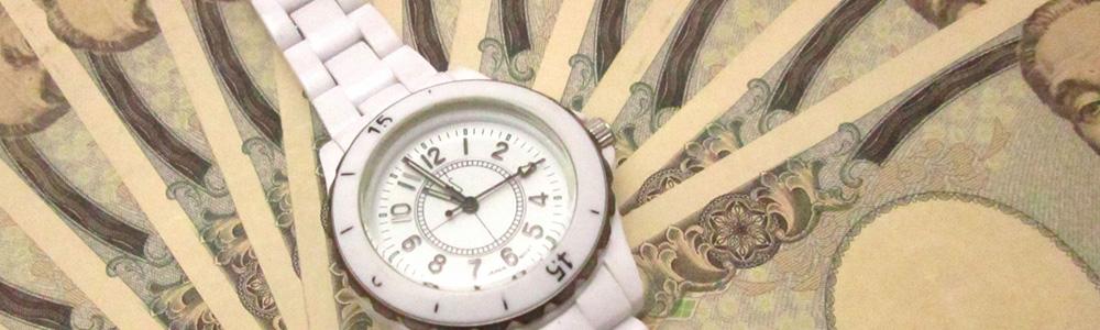 換金率検証サイト鶴亀屋のヘッダー画像