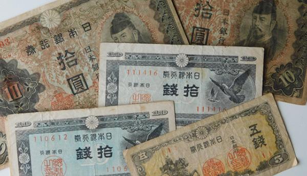 日本の古いお金
